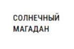 ТК Солнечный Магадан