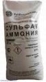 ammoniy sulfat