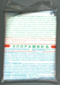 Hloramin2
