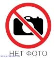 no foto